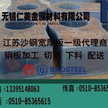 浙江杭州钢板外协加工各类机械零件钢结构及及焊接预埋件批发