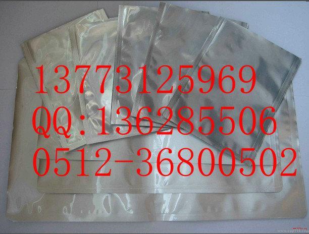 徐州铝箔袋