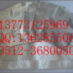 徐州鋁箔袋