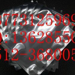 盐城鋁箔袋