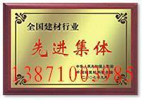 供应湖北武汉硅酸盐水泥批发价