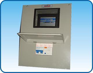 供应海南配电箱三亚配电箱生产厂家电话/三亚南自电力专业生产海南配电箱
