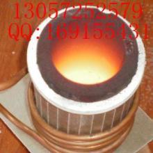 供应高频熔炼炉金银首饰熔炼炉