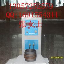 小型高频炉价格