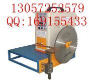 供应金刚石锯片焊接机 高频钎焊机图片
