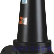 供应带铰刀排污泵