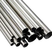 供应建筑材料厂家,建筑材料加工,建筑材料报价