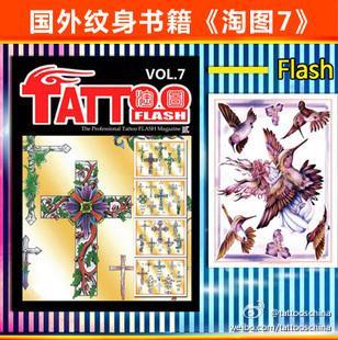 供应哈尔滨国外纹身手稿淘图系列图片图片