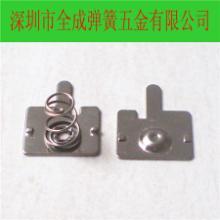 深圳五金电池片厂家,筒灯弹簧厂家