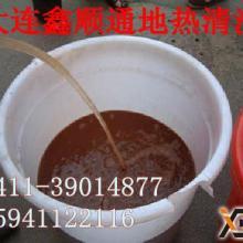 供应大连暖气片清洗安装维修0411-39014877