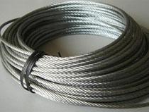 不锈钢304钢丝绳,304包胶钢丝绳,宝钢304不锈钢钢丝绳批发