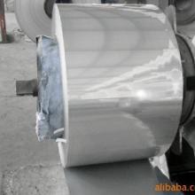 供应国标304不锈钢带材,国标GB宝钢304EH不锈钢弹簧带批发