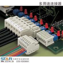 供应WAGO万可照明器具用连接器(773系列,224系列)批发