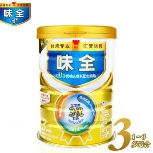 味全优+3三段奶粉幼儿成长配方奶粉图片