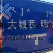 济南交通标志牌图片