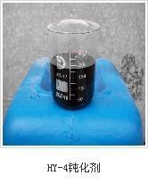 供应热镀锌辅料/钝化剂
