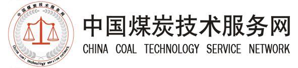 供应现代煤化工产品检测技术高级培训班