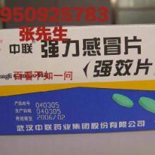 供应医疗产品安全印刷工艺-镭雕标记工具,药品日期不可以涂改的打标工具