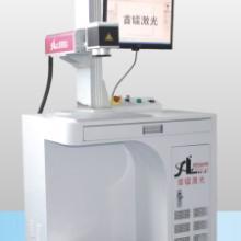 供应医疗器械打标机医疗器具指定打标神