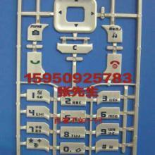 供应晶体镭雕-芯片打标机-C打标机,激光镭雕,激光雕刻