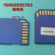 IC卡镭雕处理+智能跟踪标记工具图片
