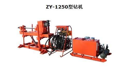 供应厂家供应ZY1250煤矿用液压钻机图片