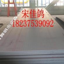 供应SM490B低合金板‖SM490B高强板
