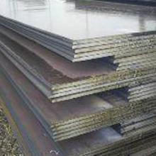 供应舞阳钢厂S355JR低合金高强板