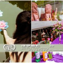 福州传统中式婚礼