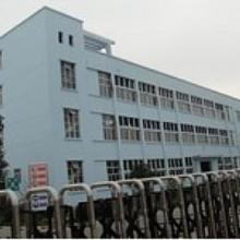 供应房屋建筑结构装修材料设备检测
