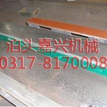 供应结晶器对弧样板价格