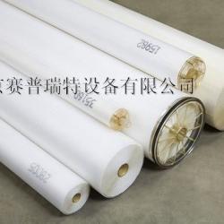 供应截留30000分子量8040聚醚砜超濾膜PES30-8040