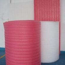 厂家珍珠棉复合珍珠棉片材复合珍珠棉袋子印刷珍珠棉袋子批发