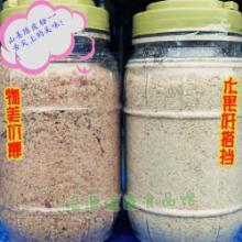 供应化州特产--陈皮粉 水果调味料山姜粉简装500g 水果新吃法