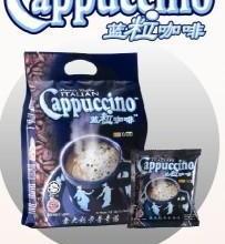 供应马来速溶白咖啡蓝粒咖啡批发