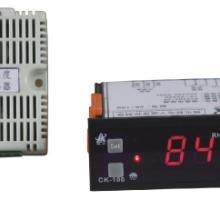 供应外贸湿度控制器