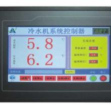 供应触摸屏-可编程冷水机控制器批发