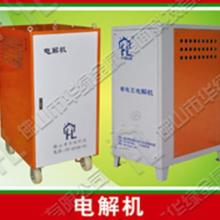 供应电解抛光设备