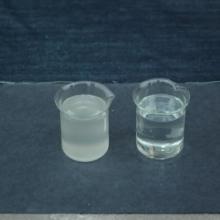 供应水玻璃泡花碱硅酸钠