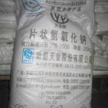 供应新疆中泰片碱含量99
