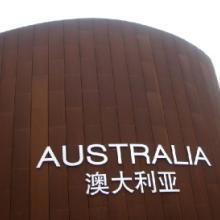 澳大利亚畜牧厂招工报价