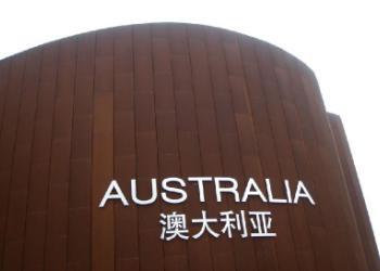 澳大利亚畜牧厂招工图片