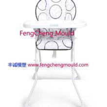 供应儿童餐椅模具 塑料儿童安全产品模具 折叠儿童餐椅模具