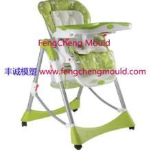 供应折叠餐椅模具 儿童安全产品模具