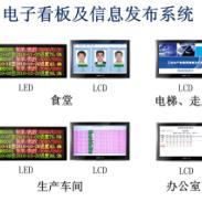 金时聚科技的电子看板及系统图片