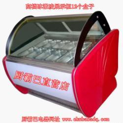 供應硬質冰淇淋展示櫃