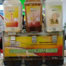 供应东贝果汁机