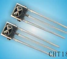 供应圆点型带铁壳红外线接收头CHT1838D