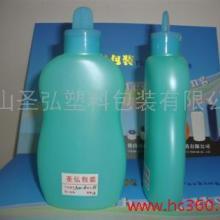 供应多种中空双层吹塑、化妆品用瓶、塑料瓶