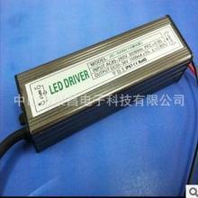 10串5并50W/LED投光灯电源50W恒流驱动电源大功率LED批发